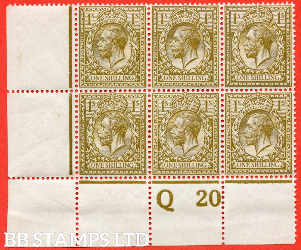 """SG. 396 variety N45 (UNLISTED). 1/- deep olive bistre. A fine UNMOUNTED MINT control """" Q20 perf """" block of 6 of this known but UNLISTED by SG George V shade variety. Perf type 2A. Complete with Hendon certificate."""