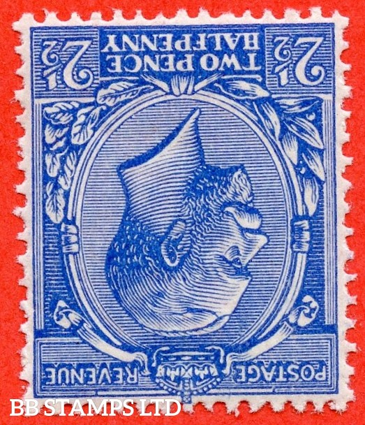 SG. 371 wk variety N21 ( UNLISTED ) d. 2½d deep bright cobalt blue. INVERTED & REVERSED WATERMARK. A fine UNMOUNTED MINT example of this known but unlisted George V shade variety complete with Hendon certificate.