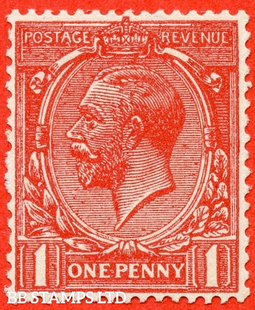 SG. 357 variety N17A. 1d pale scarlet. SOMERSET HOUSE EXPERIMENTAL PRINTING. A superb UNMOUNTED MINT example of this very scarce printing. Complete with RPS certificate.