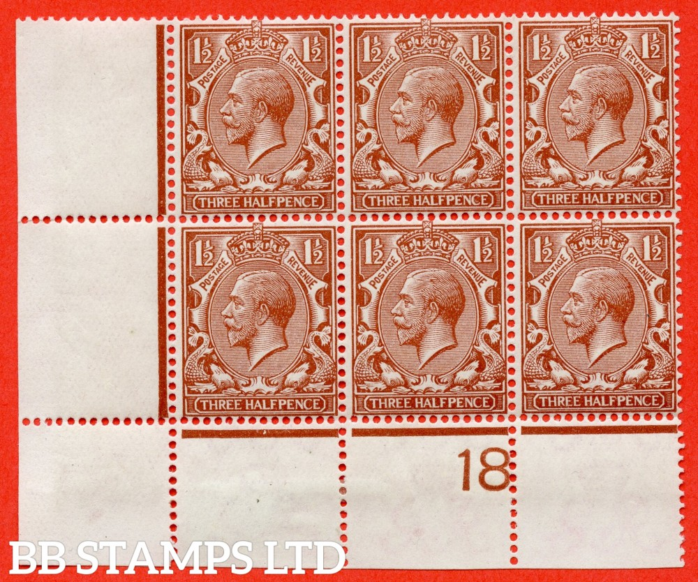 "SG. 362. N18 (1). 1½d red - brown. A lightly mounted mint control "" 18 only ( ' K ' omitted perf "" block of 6. Perf type 2A and watermark type III. A VERY rare control ERROR."