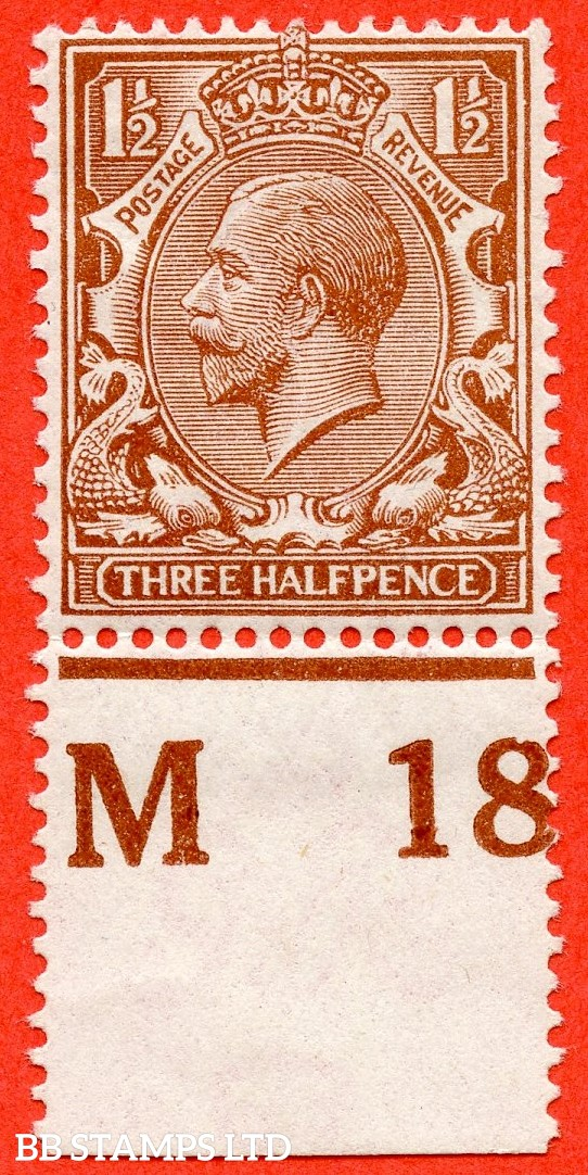 "SG. 362. 1½d Brown. A fine mounted mint "" M18 perf "" control single"