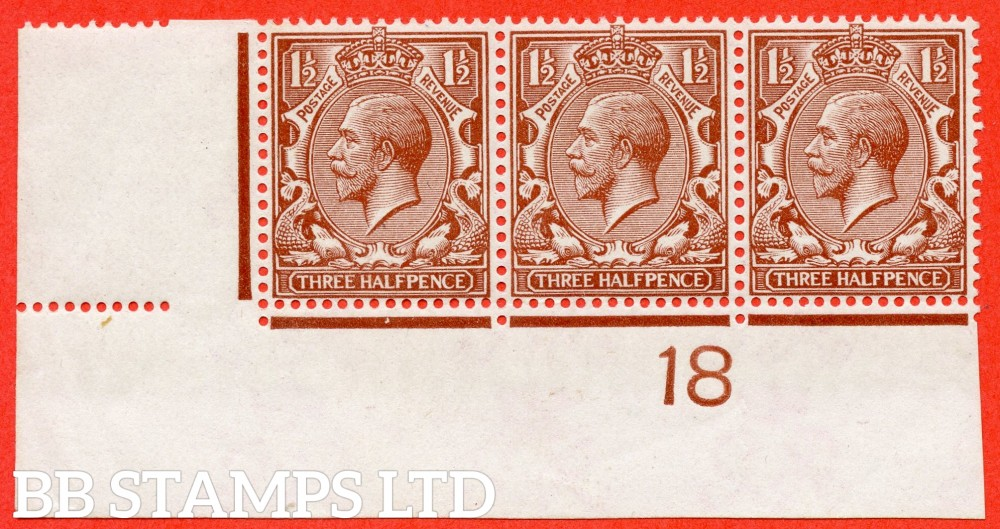 "SG. 362. N18 (1). 1½d Red - Brown. A very fine mounted mint control strip of 3 with the RARE variety control "" 18 only K omitted - imperf "". A very difficult variety to find these days."