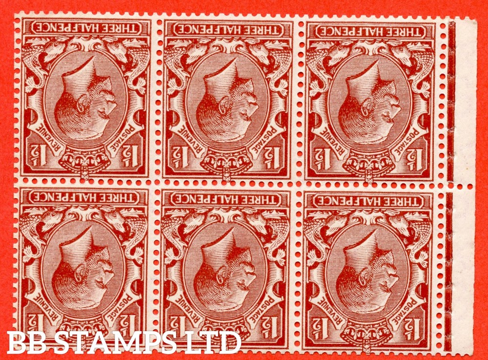 SG. 420 ew. NB14a. SG.N35 (1). 1½d red brown. INVERTED WATERMARK. A fine UNMOUNTED MINT complete booklet pane with selvedge. Perf type P.
