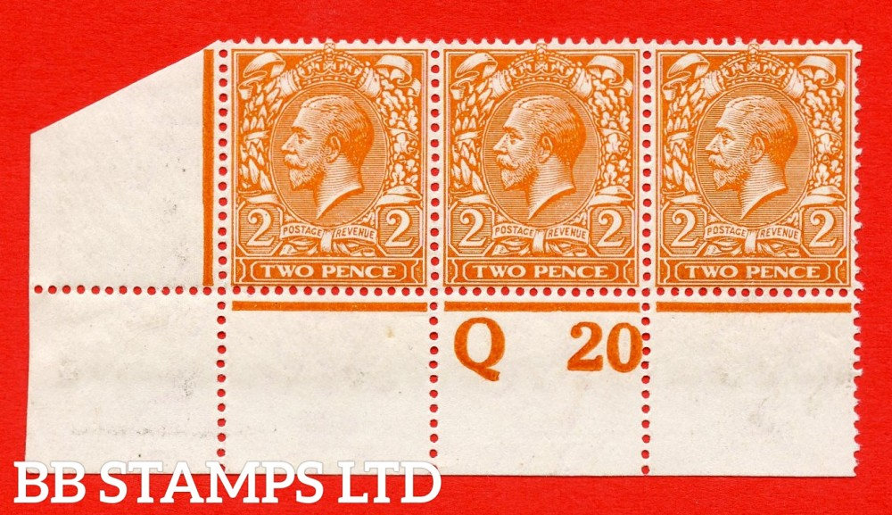 """SG. 369. N19 (7). 2d Bright orange. A very fine totally UNMOUNTED MINT control """" Q20 perf """" strip of 3 complete with RPS certificate. An excellent reference example."""