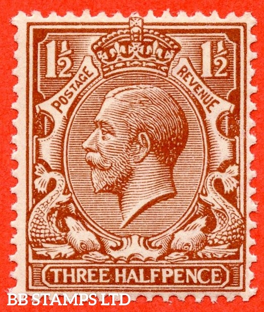 SG. 363 variety N18 (UNLISTED). 1½d bright chocolate brown. A very fine UNMOUNTED MINT example of this known George V shade variety complete with Hendon certificate.