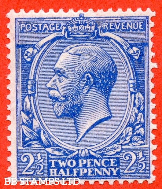 SG. 371 variety N21 (UNLISTED). 2½d deep bright cobalt violet blue.  An UNMOUNTED MINT example of this known but unlisted George V shade variety complete with Hendon certificate.