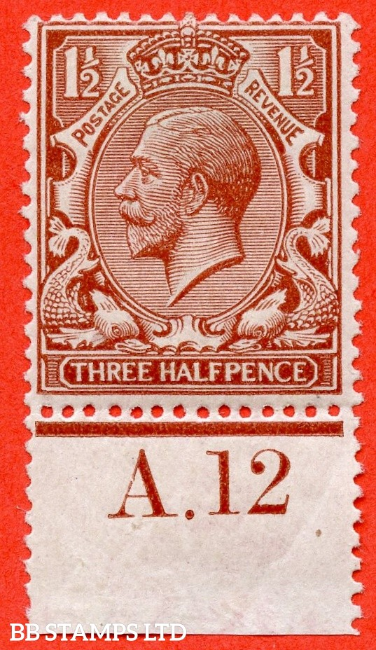 "SG. 362. N18 (1). 1½d red - brown. A lightly mounted mint control ""  A.12 close - perf "" single. Perf type 2A and watermark type I. The only example we have handled in 31 years. Complete with RPS certificate."