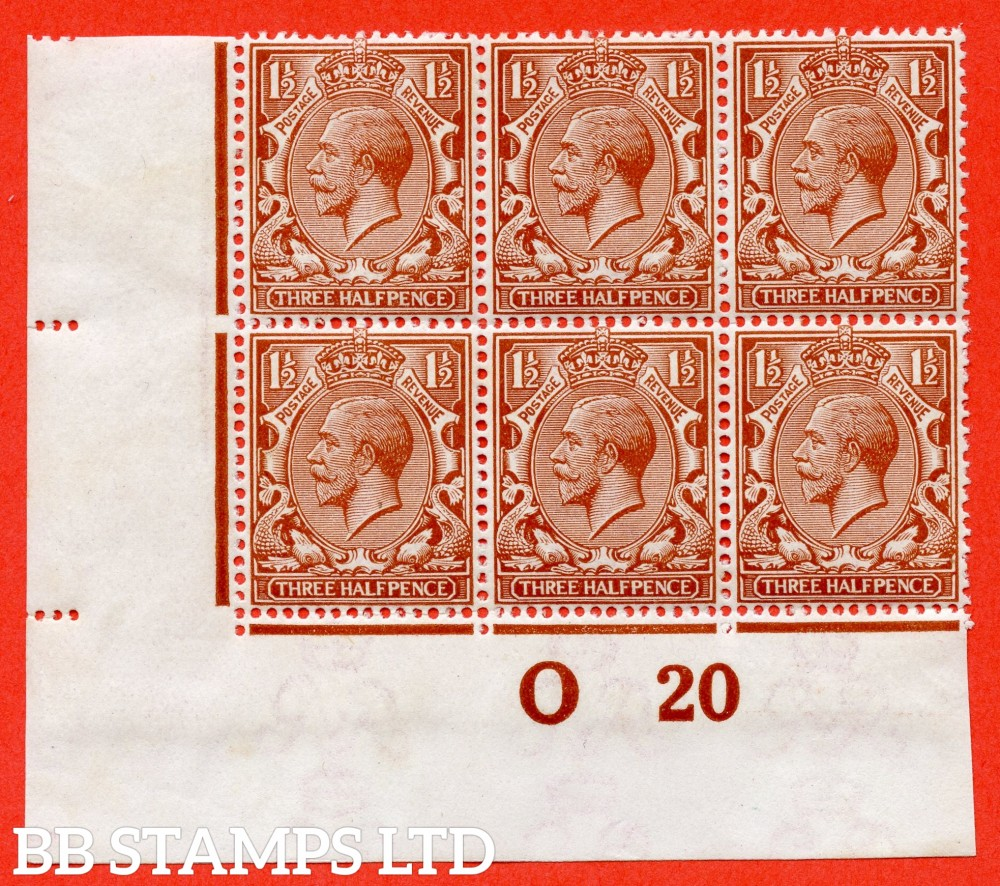 "SG. 364 variety N18 (15). 1½d Orange Brown. A super totally UNMOUNTED MINT control "" O20 imperf "" block of 6 and complete with Hendon certificate."