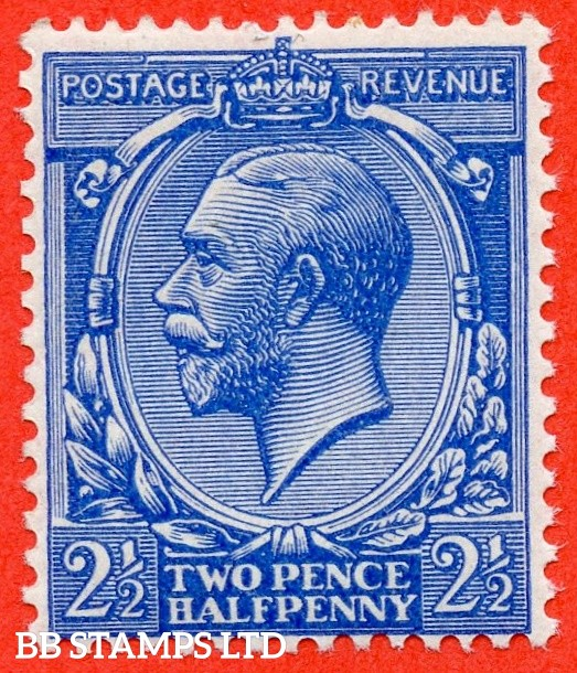 SG. 371 variety N21 ( UNLISTED ). 2½d deep bright cobalt blue. A fine UNMOUNTED MINT example of this known but unlisted George V shade variety complete with Hendon certificate.