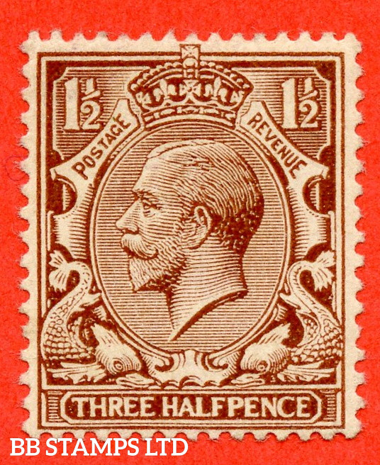 SG. 363 variety N18 (7). 1½d Chocolate. A fine UNMOUNTED MINT example of this scarcer George V shade variety complete with BRANDON certificate.