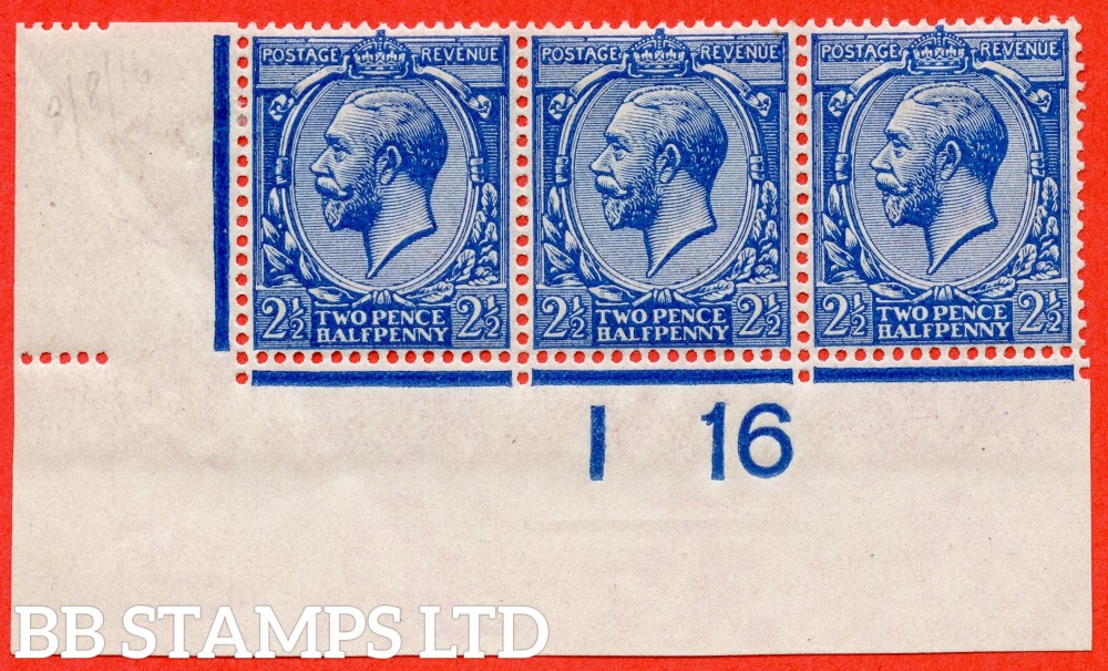 """SG. 371a. Variety N21 (5). 2½d deep bright blue. A fine mounted mint """" I16 imperf """" control strip of 3. Complete with Hendon certificate. A RARE shade on this control."""