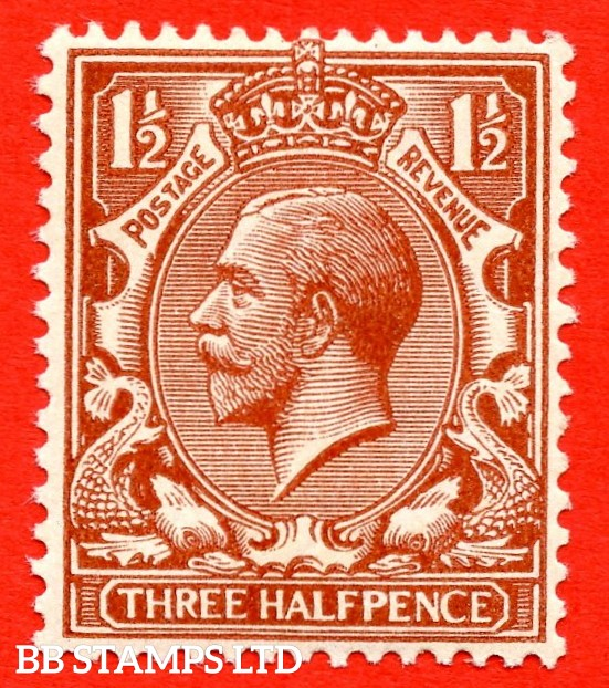 SG. 362 variety N18 (4). 1½d Very Deep Red Brown. A very fine UNMOUNTED MINT example complete with RPS certificate.