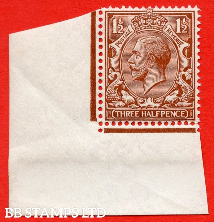 SG. 363. N18 (5). 1½d Chocolate Brown.  An fine UNMOUNTED MINT bottom left hand corner marginal example complete with RPS certificate. An excellent reference example.