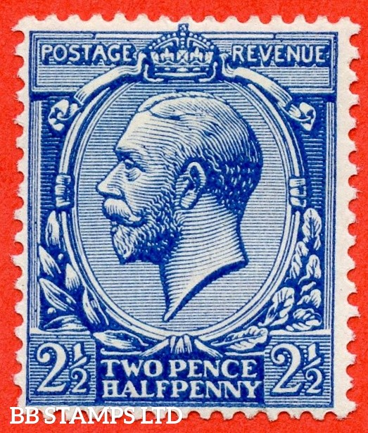 SG. 371a. Variety N21 (5). 2½d deep bright blue. A mounted mint example. Complete with RPS certificate.