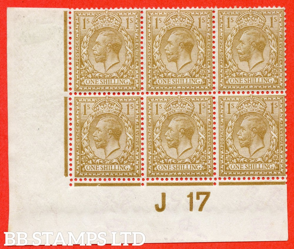 "SG. 395 variety N32 (6). 1/- Fawn-Brown. A super ( 5 stamps UNMOUNTED MINT ) mint control "" J17 imperf "" block of 6. Watermark type III and complete with RPS certificate. A RARE multiple these days."