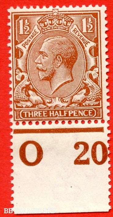 """SG. 362. N18 (1). 1½d red - brown. A fine UNMOUNTED MINT control """" O20 perf """" example complete with RPS certificate. An excellent reference example."""