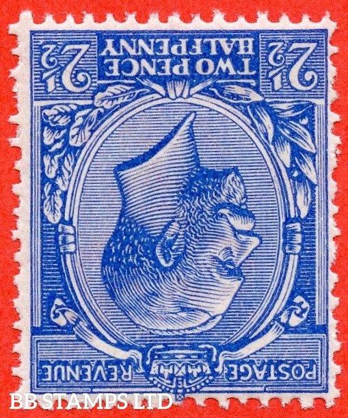 SG. 371 wk variety N21 ( UNLISTED ) d. 2½d deep bright cobalt violet blue. INVERTED & REVERSED WATERMARK. A fine UNMOUNTED MINT example of this known but unlisted George V shade variety complete with Hendon certificate.