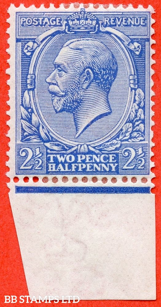 SG. 371 variety N21 (UNLISTED). 2½d pale cobalt violet blue. A fine mounted mint bottom marginal example of this known but unlisted by SG. George V shade variety. Complete with Hendon certificate.