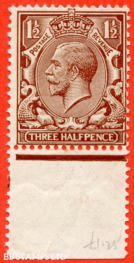 SG. 362 variety N18 ( UNLISTED ). 1½d Dull Chocolate Brown. A fine UNMOUNTED MINT bottom marginal example of this known but unlisted by SG. George V shade variety complete with Hendon certificate.