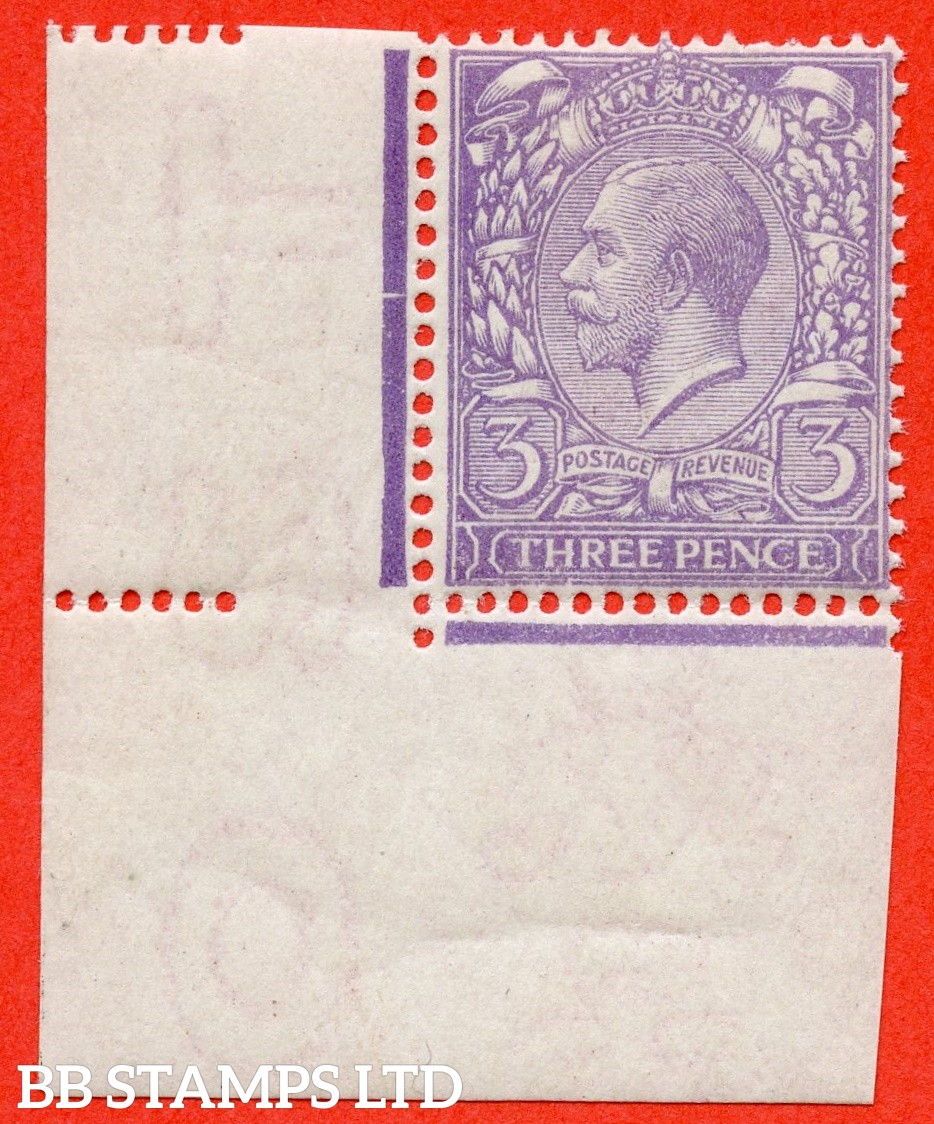 SG. 377 variety N22 (5). 3d Very Pale Violet. A super UNMOUNTED MINT bottom left hand corner marginal example complete with Hendon certificate.