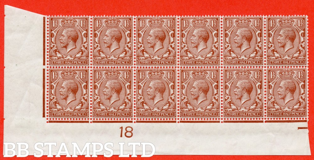 """SG. 362. N18 (1). 1½d red - brown. A lightly mounted mint control """" 18 only ( ' K ' omitted imperf """" block of 12. Perf type 2 and watermark type III. A VERY rare control ERROR."""