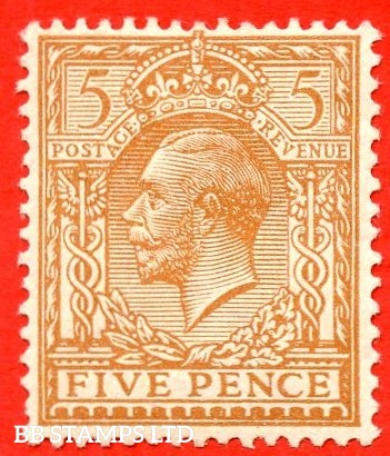 SG. 382 variety N25 (5). 5d Ginger Brown. A fine lightly mounted mint example complete with RPS certificate which is excellent for reference.