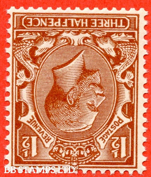 SG. 364wi variety N18 ( UNLISTED ) b. 1½d deep bright chestnut. INVERTED WATERMARK. A super UNMOUNTED MINT example of this known but unlisted by SG. George V shade variety complete with Hendon certificate.