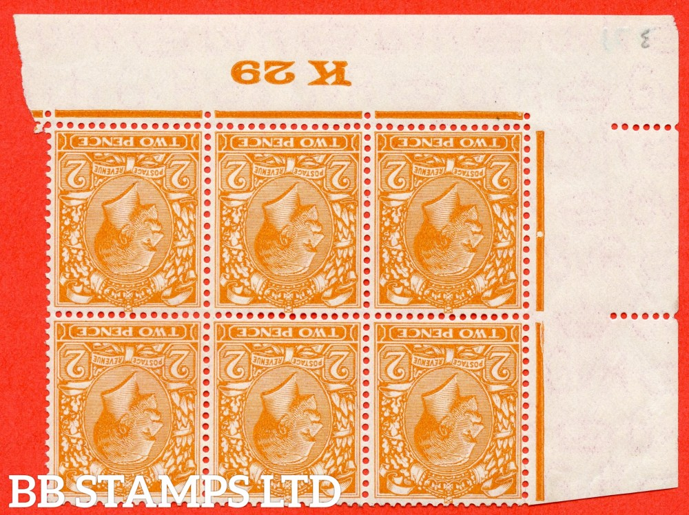 """SG. 421 wi. Variety N36 (4) b. 2d Deep Yellow Orange.  INVERTED WATERMARK. A super totally UNMOUNTED MINT control """" K29 imperf """" block of 6."""
