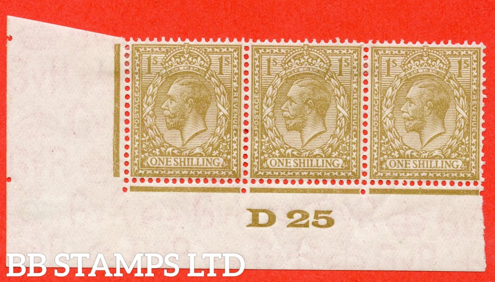 "SG. 429 variety N45 (3). 1/- pale buff brown. A very fine mounted mint control "" D25 imperf "" strip of 3. Perf type 2."