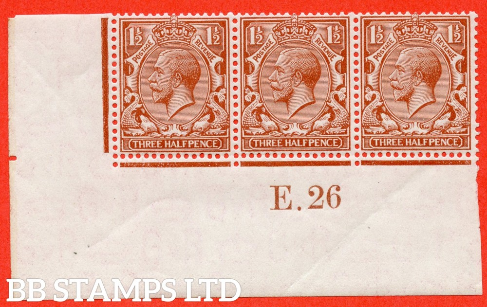 "SG. 420 variety N35 (5). 1½d bright chestnut. "" EMERGENCY PRINTING "". A super UNMOUNTED MINT control "" E.26  imperf "" strip of 3 of this VERY RARE 1½d control."