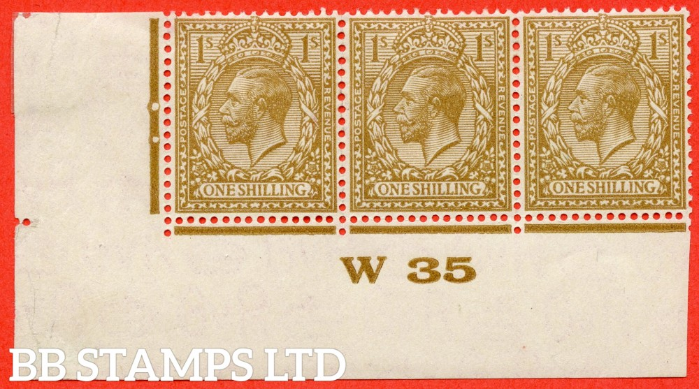"""SG. 429 variety N45 (4). 1/- fawn brown. A fine mounted mint control """" W35 imperf """" strip of 3. Plate 3b and perf type 2."""