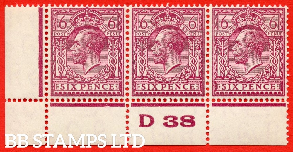 """SG. 426a variety N42 (3). 6d Reddish Purple. A superb totally UNMOUNTED MINT control """" D38 Perf """" strip of 3. A very scarce control on this issue. Perf type 2A."""