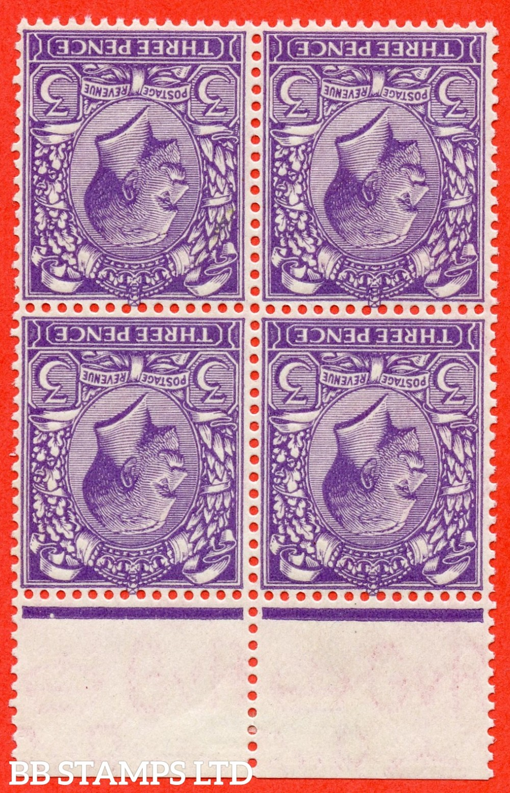 SG. 423 wi variety N38 a (UNLISTED). 3d reddish violet. INVERTED WATERMARK. A very fine UNMOUNTED MINT top marginal block of 4 of this known but UNLISTED by SG George V shade variety complete with Hendon certificate.
