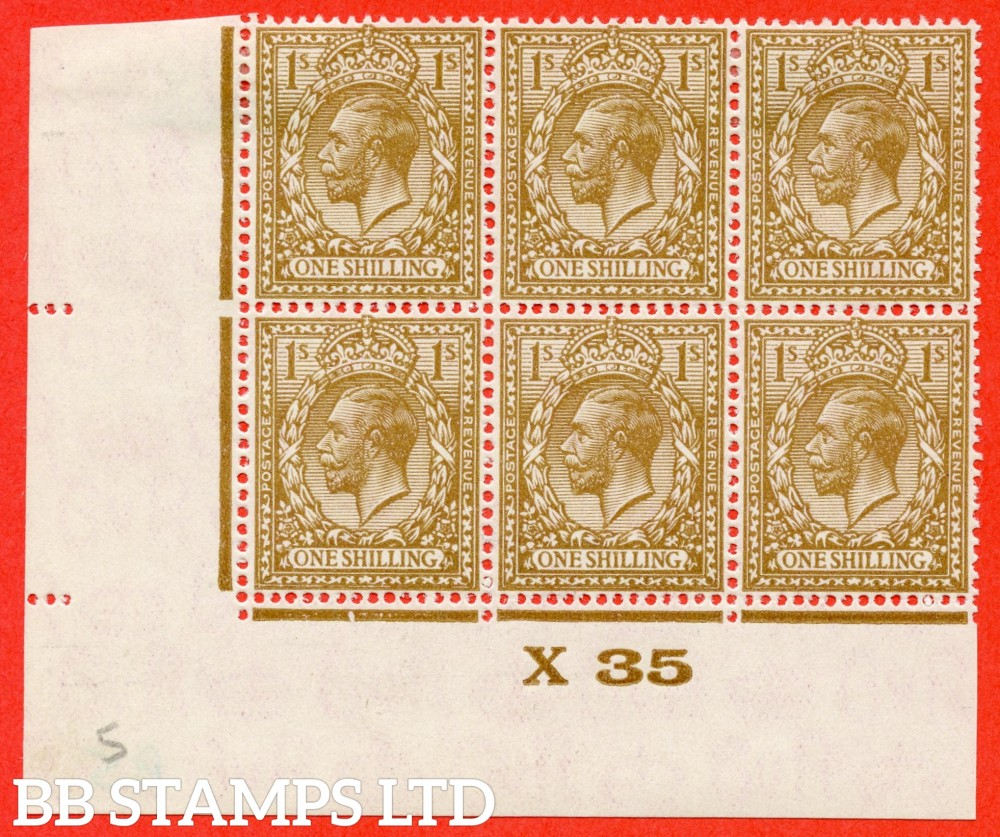 """SG. 429 variety N45 (UNLISTED). 1/- Deep Bistre Brown. A very fine mint control """" X35 imperf """" block of 6 of this known but unlisted by SG. Shade variety. Plate 5 and perf type 2. Complete with Hendon certificate."""