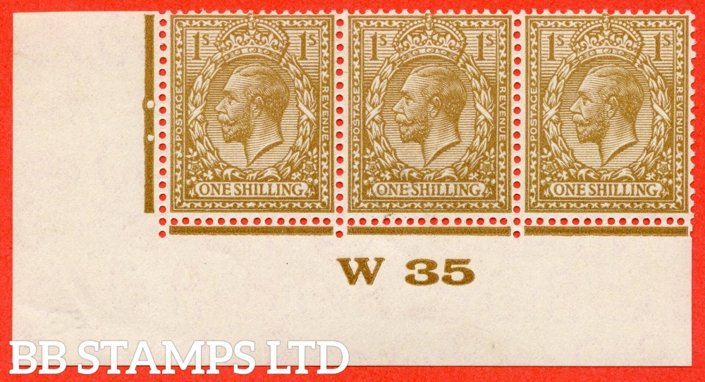 "SG. 429 variety N45 (5). 1/- deep fawn brown. A fine UNMOUNTED MINT control "" W35 imperf "" strip of 3. A RARE multiple these days."