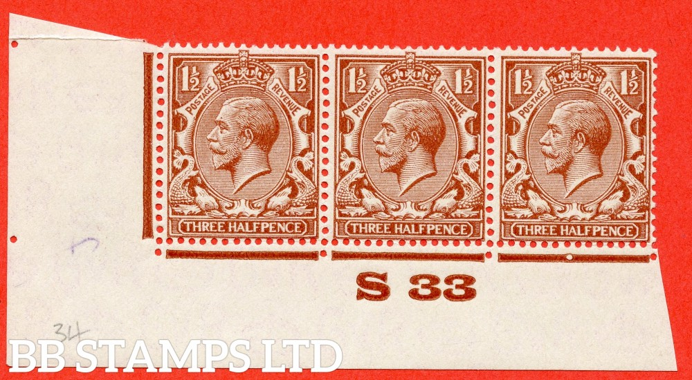 """SG. 420 variety N35 (8)n. 1½d yellow brown. A fine UNMOUNTED MINT control """" S33 imperf """" strip of 3 with the listed variety """" white spot on dolphin. ( plate 34b. Row 20/3 ) """"."""