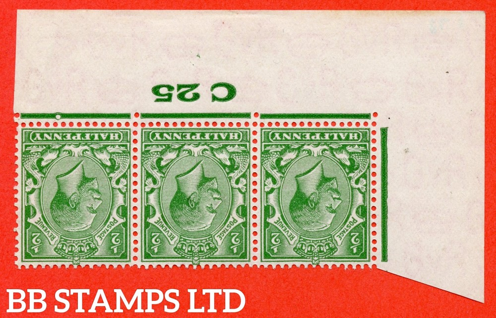 """SG. 418 wi. Variety N33 (3) a. ½d deep green. INVERTED WATERMARK. A very fine UNMOUNTED MINT control """" C25 imperf """" strip of 3."""