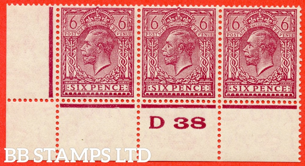 """SG. 426a. Variety N42 (3). 6d Reddish Purple. A Superb UNMOUNTED MINT control """" D38 Perf """" strip of 3. A very scarce control on this issue. Perf type 2A."""