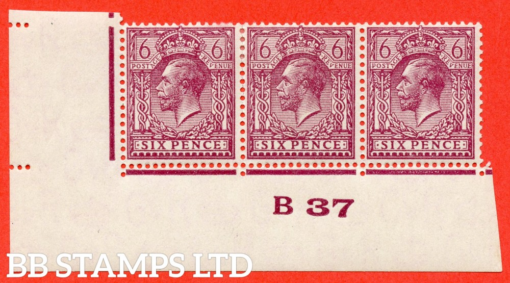 "SG. 426a. N42 (5). 6d purple. A fine mounted mint control "" B37 imperf "" strip of 3. Perf type 2. A RARE multiple of this one of the RAREST 6d controls."