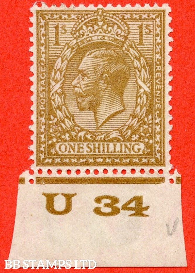 "SG. 429 variety N45 (2). 1/- Buff Brown. A very fine UNMOUNTED MINT ( mounted in the margin only ) control "" U34 imperf "" example from the RARE Waterlow Provisional printing Comb head ' E '. Complete with RPS certificate."