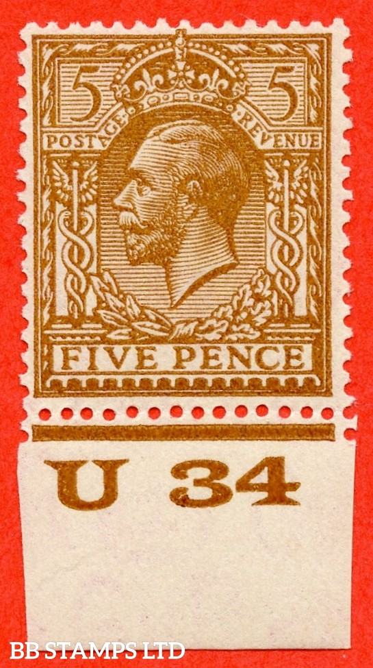 """SG. 425 variety N40 (4). 5d bright ochre brown. A very fine UNMOUNTED MINT control """" U34 imperf """" example from the scarce WATERLOW PROVISIONAL PRINTING comb head """" B """". Complete with RPS certificate."""