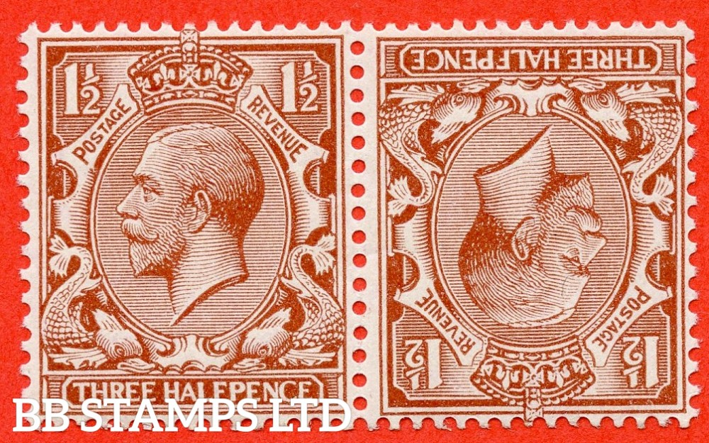 SG. 420 a. Variety N35 (4) a. 1½d chestnut. Tete - beche pair. A fine UNMOUNTED MINT example.