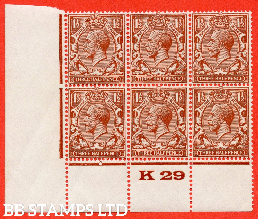 """SG. 420. N35 (UNLISTED). 1½d Orange Yellow brown. A SUPERB UNMOUNTED MINT control """" K29 perf """" block of 6 with the very scarce perf type 3A. We know of only one other block of 6 of this RARE control."""
