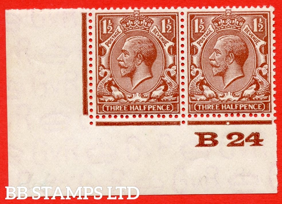 """SG. 420 variety N35 (7). 1½d Chocolate Brown.  A very fine UNMOUNTED MINT control """" B24 imperf """" horizontal pair from plate 2 with a clear UNLISTED dandy roll variety being """" broken ' R ' in watermark."""