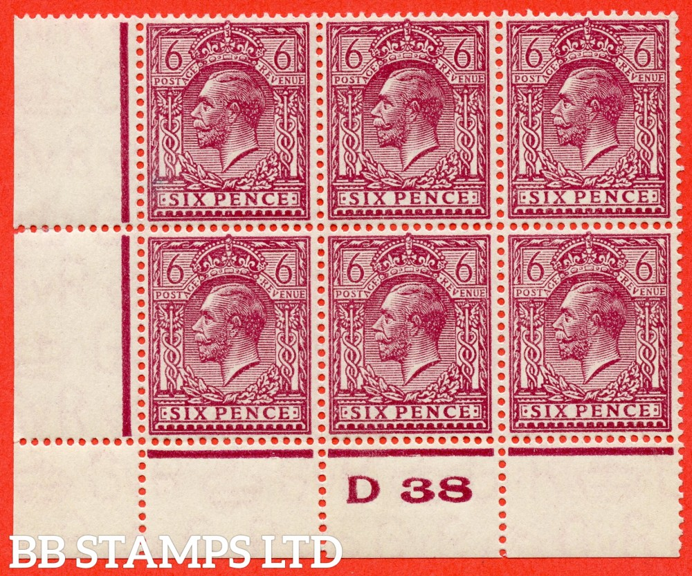 """SG. 426a variety N42 (). 6d Purple. A superb totally UNMOUNTED MINT control """" D38 Perf """" block of 6. A very scarce control on this issue. Perf type 2A. A RARE block of 6 UNMOUNTED MINT."""