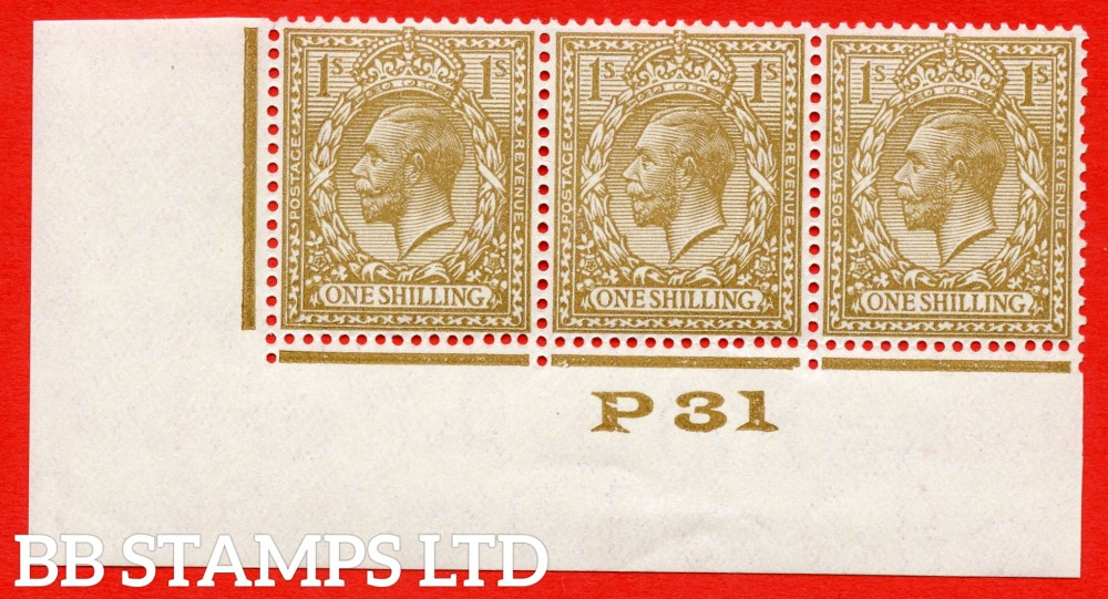"""SG. 429 variety N45 (4). 1/- fawn brown. A very fine mounted mint control """" P31 imperf """" strip of 3. Plate 3b and perf type 2."""