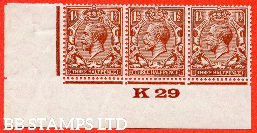 """SG. 420 variety N35 (9). 1½d deep yellow brown. A fine UNMOUNTED MINT control """" K29 imperf """" strip of 3. Perf type 2 and complete with Hendon certificate. Excellent for reference."""