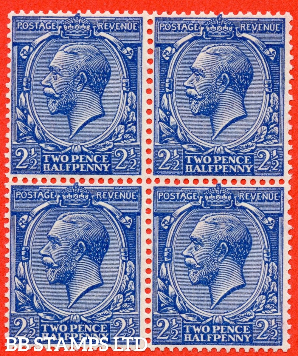 SG. 422 variety N37 (UNLISTED). 2½d DEEP Violet Blue. A very fine UNMOUNTED MINT block of 4 of this known but unlisted by SG George V shade variety. Complete with Hendon certificate.