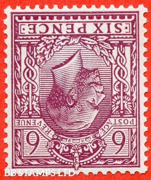 SG. 426 wk. Variety N41 (2) b. 6d rosy mauve. INVERTED & REVERSED WATERMARK. A superb UNMOUNTED MINT example of this RARE and underrated George V watermark variety.