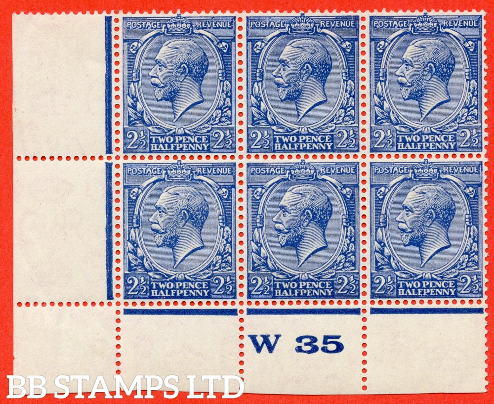 "SG. 422 variety N37 (4). 2½d ultramarine. A super totally UNMOUNTED MINT control "" W35 perf "" block of 6. Perf type 2A. A VERY RARE block in this grade."